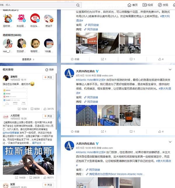 Creazione contenuti in cinese per social network